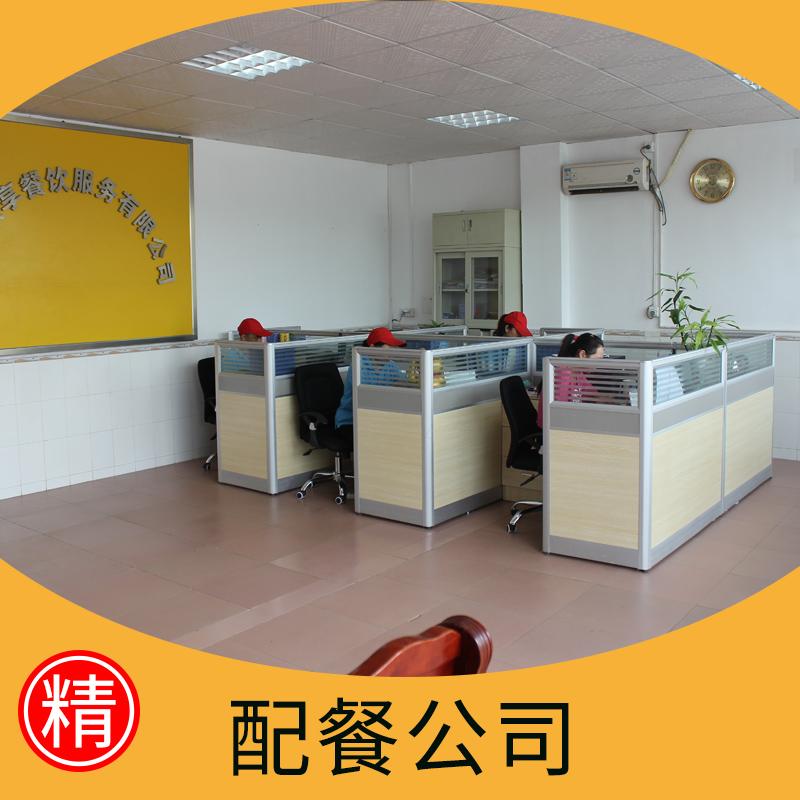 黄埔食堂承包图片/黄埔食堂承包样板图 (2)