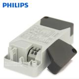 飞利浦CertaDrive 10W 0.25A 室内LED驱动电源 高功率因素电源 飞利浦10W 0.25A