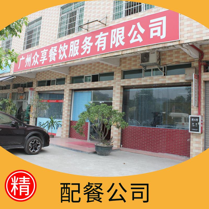 黄埔食堂承包图片/黄埔食堂承包样板图 (1)