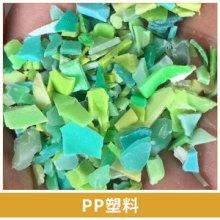 廈門塑膠材料回收 PP塑料 聚丙烯再生塑料 再生粒子 資源再利用圖片