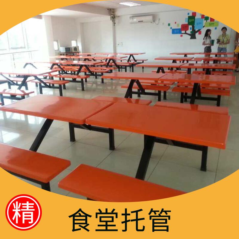 饭堂食堂托管外包 绿色食品菜式多样 专业供应企业学校食堂饭堂承包