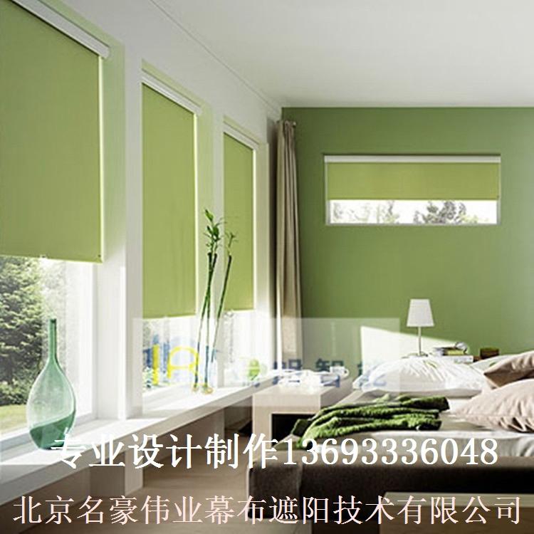 北京名豪B-08办公卷帘遮光窗帘喷绘卷帘订做安装