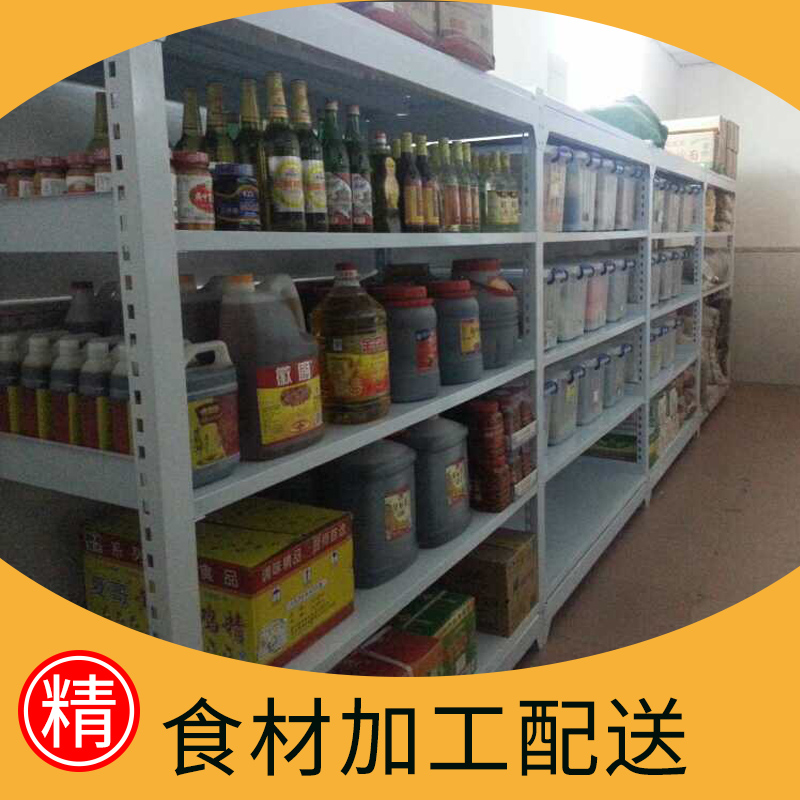 供应食材加工配送 绿色食品加工 各种餐饮食材加工配送 欢迎致电