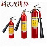 贵阳周边消防工程安装请找科沃尔消防设备有限公司,包设计,包满意