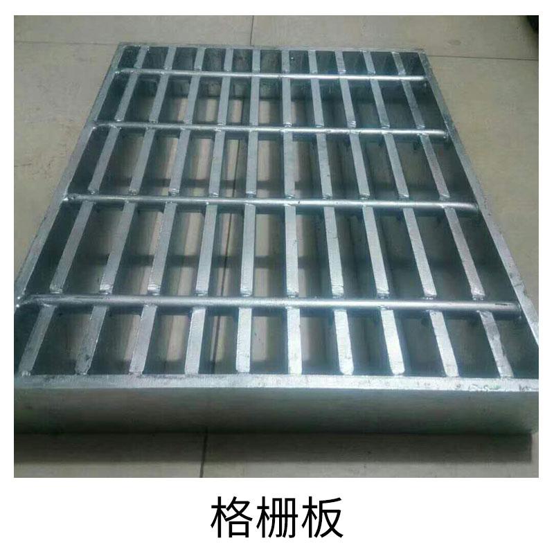 格栅板图片/格栅板样板图 (1)