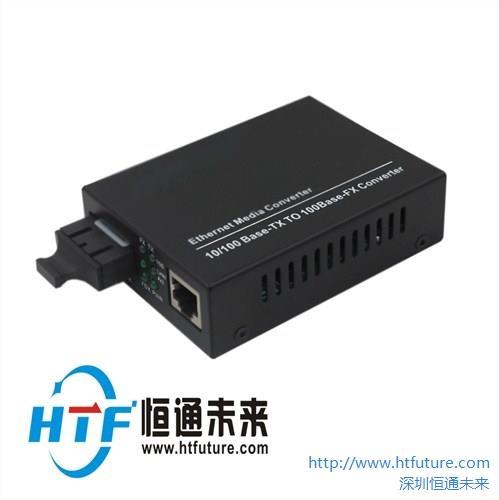 龙华光纤收发器 龙华百兆光纤收发器 恒通供