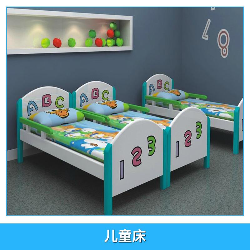實木兒童床 多種規格單人兒童床雙層床 豪華卡通單人床 歡迎致電咨詢