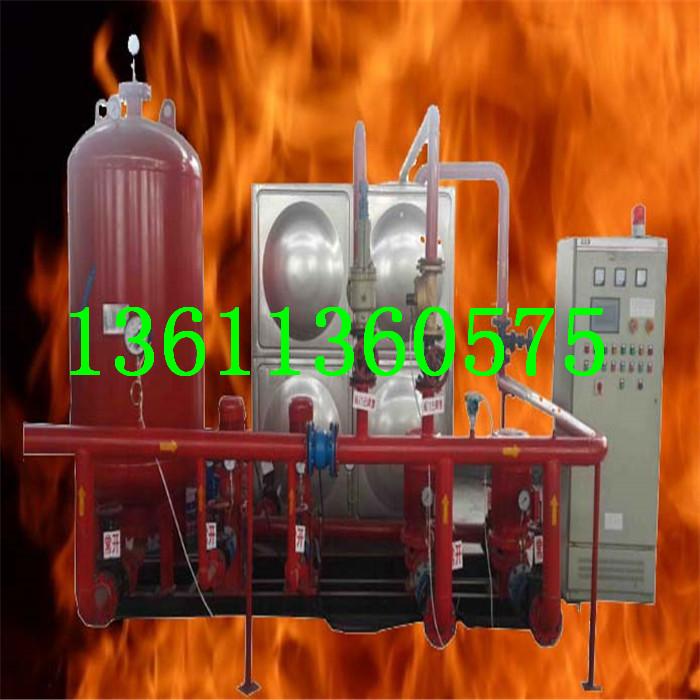 北京信远XY系列消防稳压设备