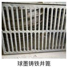 球墨铸铁井篦 优质防盗井盖铸铁盖板 方便实用球墨铸铁井篦厂家直销批发
