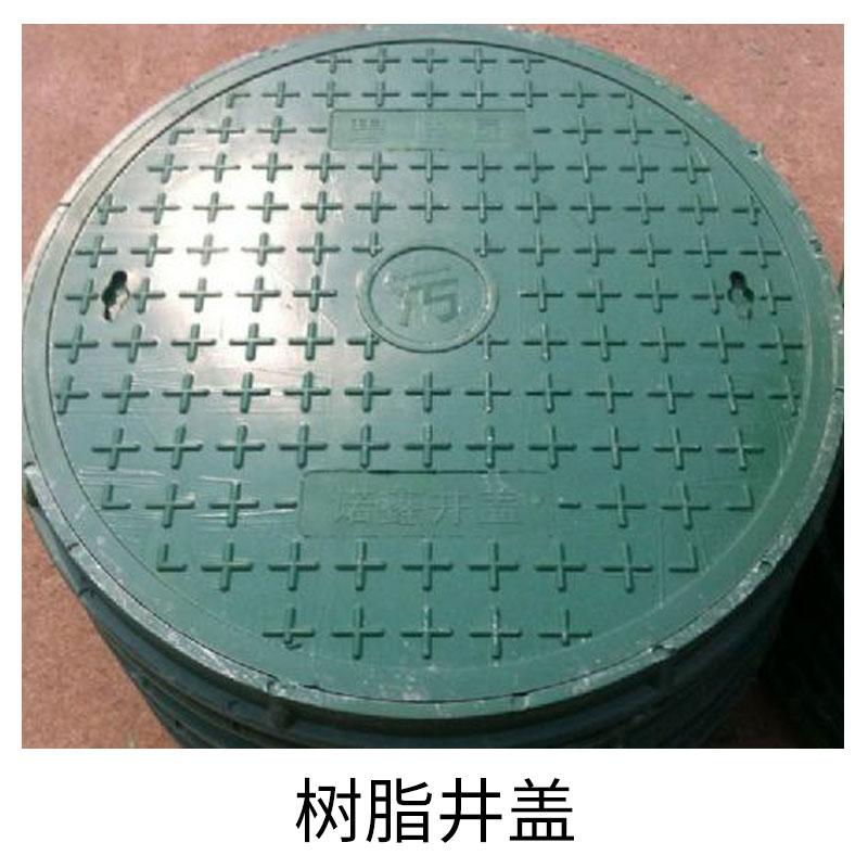 供应树脂井盖 美观实用井盖 加工定制logo井盖 欢迎致电订购