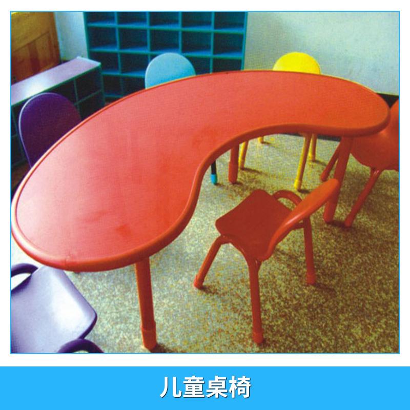 儿童课桌椅销售