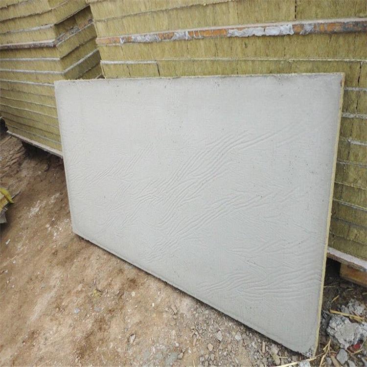 河北岩棉复合板、河北岩棉复合板价格、河北岩棉复合板厂家、河北岩棉复合板哪家好
