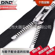大器拉链DAQ品牌:女靴拉链批发,弯曲拉链个性定制