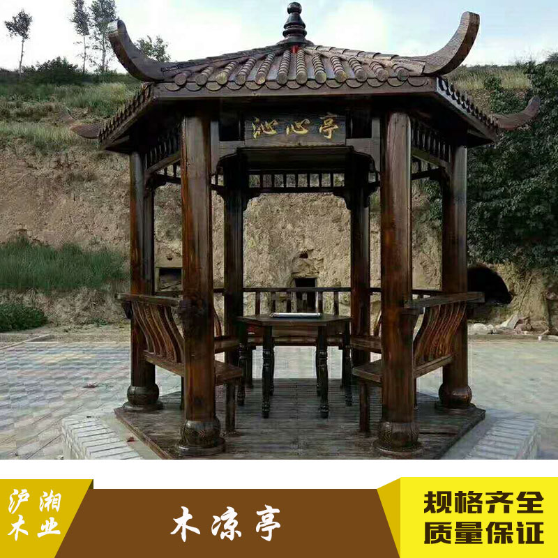 木凉亭设计 中国古风建筑 多角实木亭子 古代建筑庭院设计景观凉亭