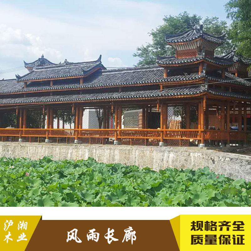 古典风雨长廊 中国古风建筑文化长廊 古代建筑长廊庭院设计景观