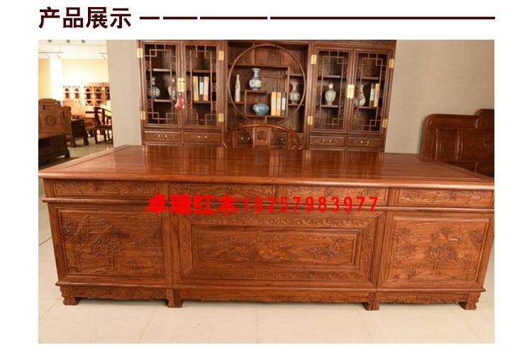 虎脚办公桌 红木家具虎脚大班桌花梨木酸枝木豪华用办公桌红木办公桌