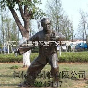 铜雕人物摆件图片