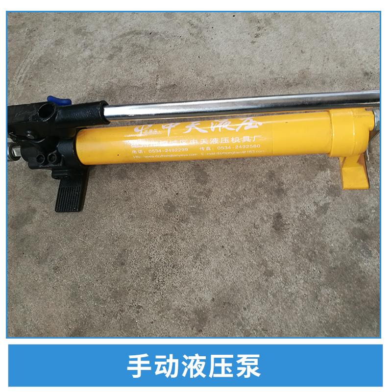 手动液压泵图片/手动液压泵样板图 (3)