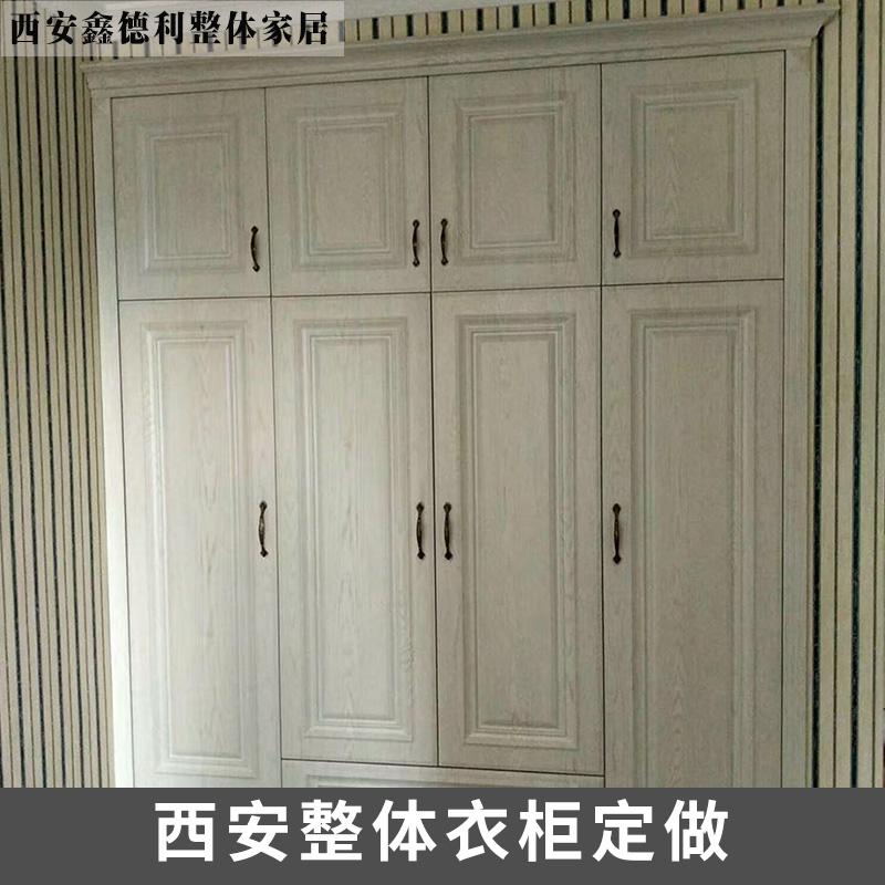 西安未央区衣柜图片/西安未央区衣柜样板图 (1)