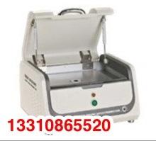 ROHS检测仪 不锈钢分析仪 材料分析仪 元素分析仪 成分分析仪