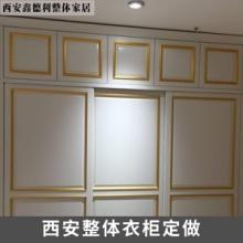 西安整体衣柜定做 现代中式卧室家具 实木衣柜整体 衣柜开门大衣橱 欢迎来电定制