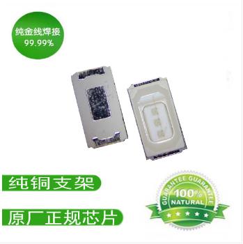 5730蓝光60V 3芯片