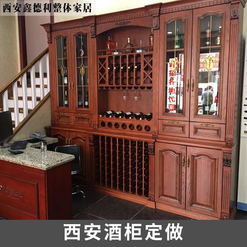 西安酒柜定做价格 整体红酒柜 客厅装饰柜 餐边玻璃隔断组合柜 厂家直销 西安酒柜定做厂家