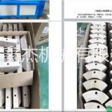 变压器绝缘件 变压器用绝缘件 扇形板、三角板、上下铁轭绝缘、各式撑条、燕尾垫片、T4纸板