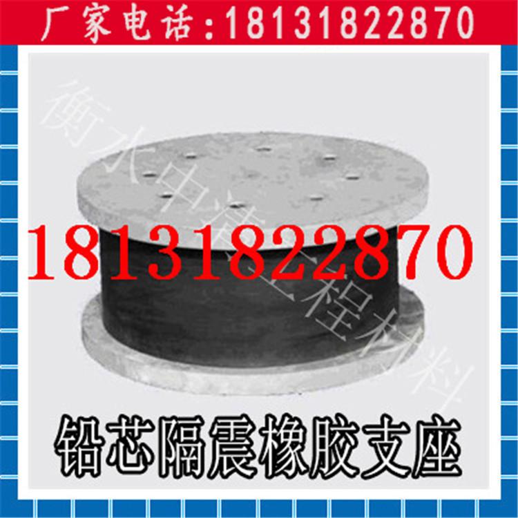 铅芯支座 减震橡胶支座使用年限长