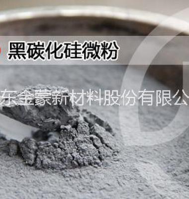黑碳化硅微粉图片/黑碳化硅微粉样板图 (2)