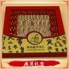 河北鹿茸礼盒图片