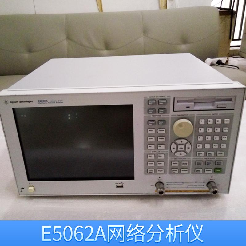 E5062A网络分析仪价格 矢量网络分析仪 射频网络测试仪 欢迎来电订购