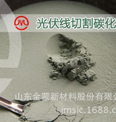 绿碳化硅微粉图片/绿碳化硅微粉样板图 (2)