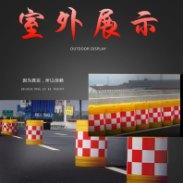 防撞桶塑料注水桶交通设施大图片