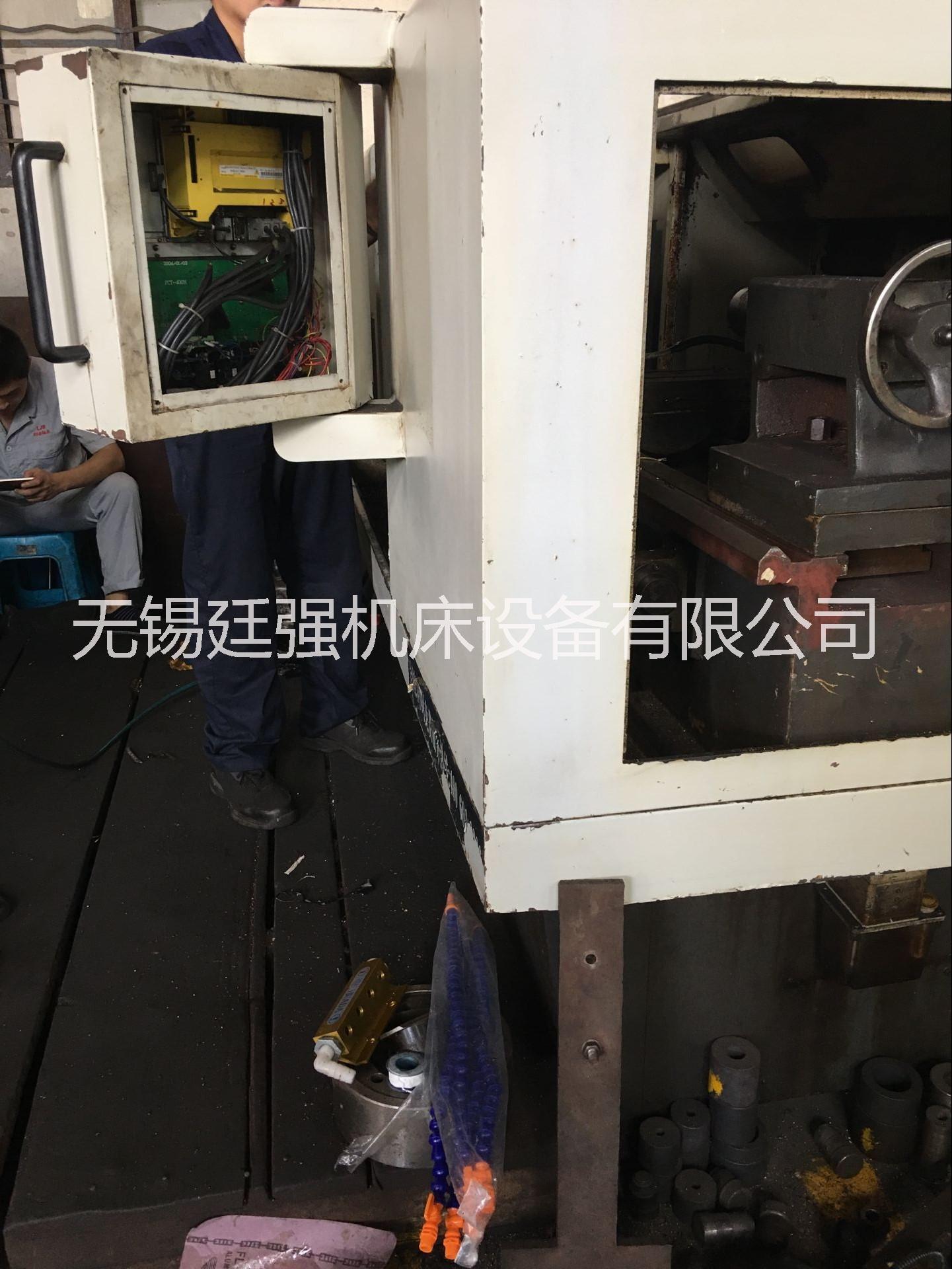 承接数控车床维修无锡专业机床维修