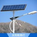 太阳能路灯价格图片