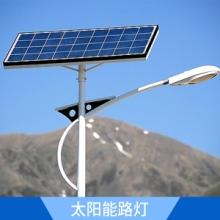 太阳能路灯价格 户外太阳能路灯 led户外太阳能路灯 欢迎来电定制