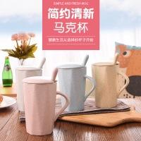 杯子陶瓷创意大容量几何马克杯陶瓷杯情侣简约纯色 咖啡杯 牛奶杯