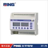北平电气供应TP1100消防设备电源传感器,品质卓越