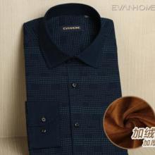 冬季男士长袖加绒免烫修身纯色商务保暖衬衫