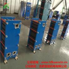 可拆板式换热器 板式换热器的选型和价格板式换热器的清洗宽信供