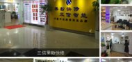 湖南长沙三信手机维修培训学校