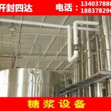 供应葡萄糖浆加工生产线 西安太原葡萄糖浆加工生产线