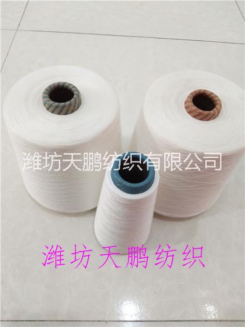 纯玉竹纤维纱16支21支32支天鹏常年在机生产