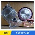 西玛N503PA120图片