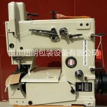 DS-9C缝包机纽朗牌DS-9C缝包机纽朗牌DS-9C
