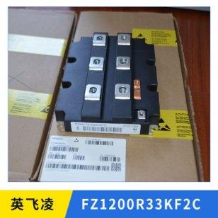 英飞凌FZ1200R33KF2C图片