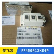 英飞凌FF450R12KE4P IGBT功率模块 可控硅 二极管驱动模块 平板硅 整流桥 欢迎来电订购图片