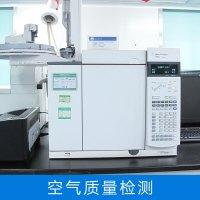 空气质量检测 室内厂房车间等环境空气检测服务 权威机构质检