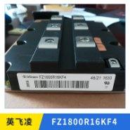FZ1800R16KF4图片
